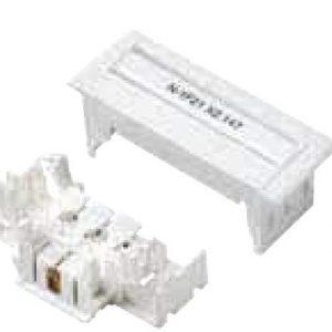 Adapteri CYB-AD JL valkoinen