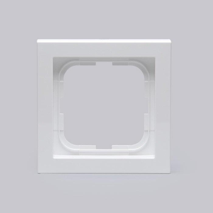 Peitelevy Impressivo valkoinen 1-osainen 85mm
